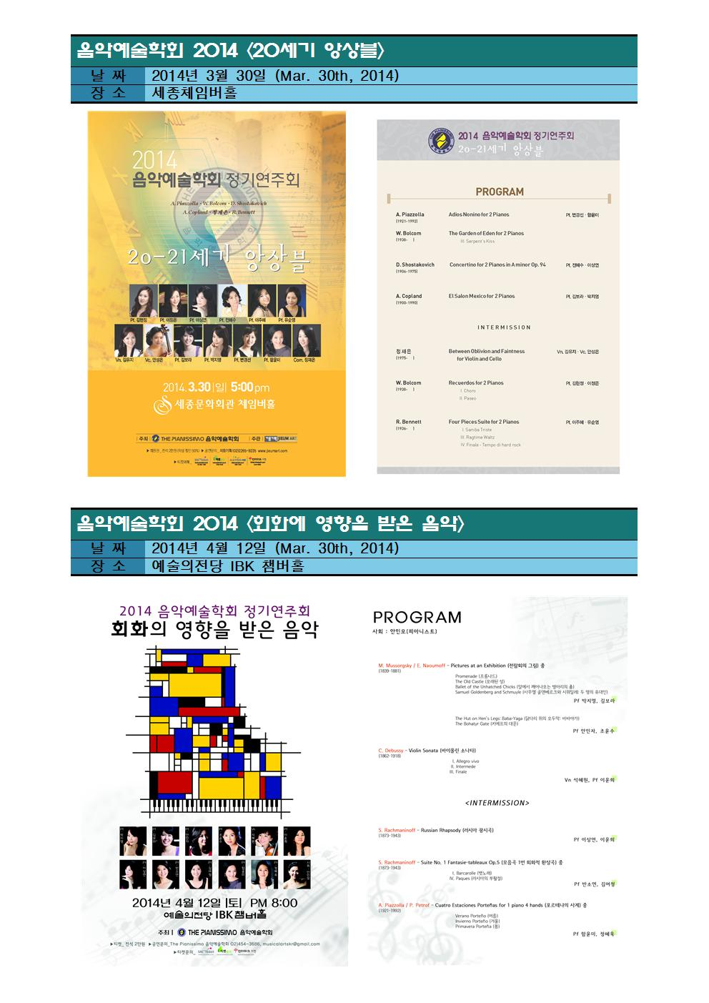 공연연혁2002.jpg