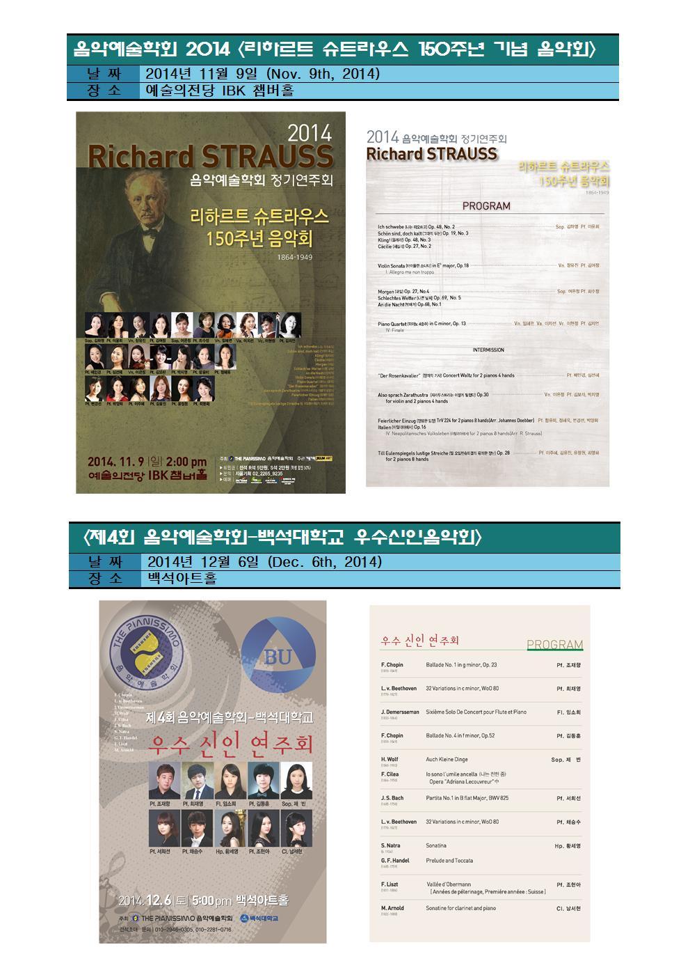 공연연혁3001.jpg