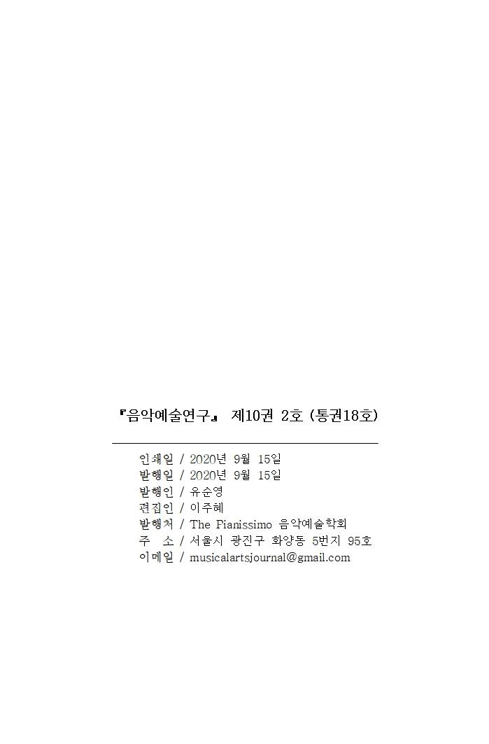 0-5. 판권.jpg